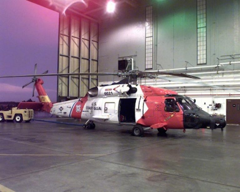 With MedFlight unavailable, Coast Guard called to medevac man to MGH