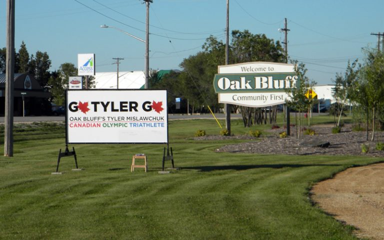 This Was Then: Welcome to Oak Bluff … Manitoba